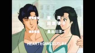 "City Hunter 91 Opening (シティーハンター 91 OP) ""Downtown Game"" By Gwinko"