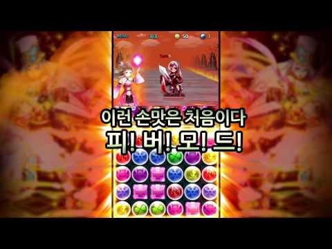 Video of Summon Heroes