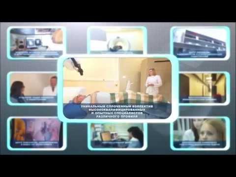 Современные методы лечения при раке предстательной железы