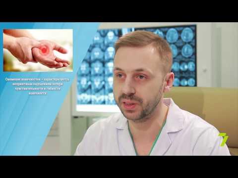 Die Osteochondrose der Shop 1-2 Stadien
