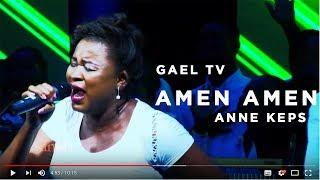 """Gael Music """"Amen Amen""""   Sanjola 2016"""