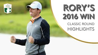 Every Shot Of Rory McIlroys Winning 2016 Irish Open Round   Classic Round Highlights