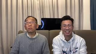 20200116 中聯辦主任話香港一家人 竟然用電槍對付自己家人?