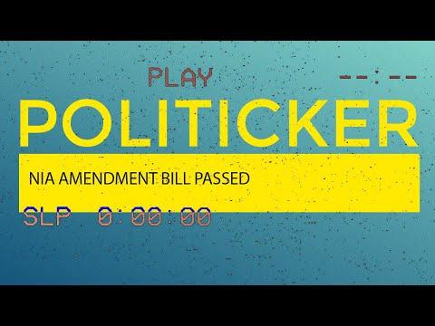 Lok Sabha passes NIA amendment bill giving more powers to the agency