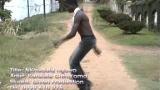 Katelele Ching'oma   Nkhudula Nguwo