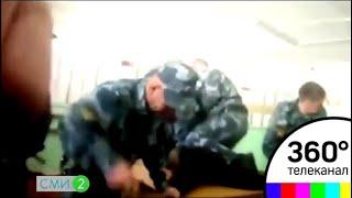 СК проверяет видео пыток заключенного ФСИН - СМИ2