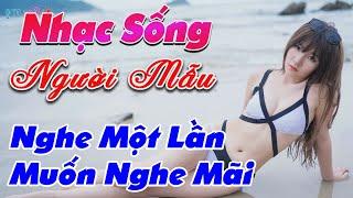 nhac-song-de-me-2020-lk-nhac-song-tru-tinh-remix-nghe-mot-lan-muon-nghe-mai