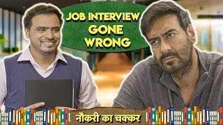 Job Interview Gone Wrong Feat Ajay Devgn x Amit Bhadana