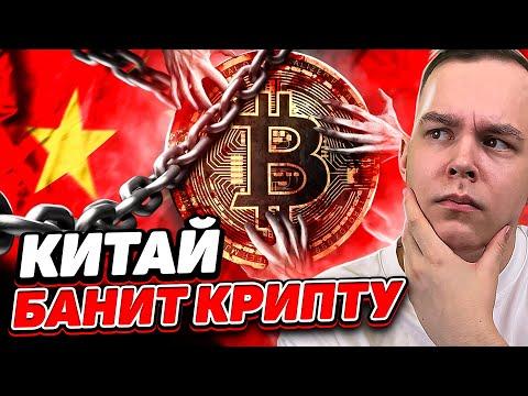 Bitcoin forumas