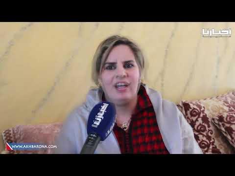 العرب اليوم - شاهد: أحد أقراب المحسنة