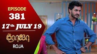ROJA Serial | Episode 381 | 17th July 2019 | Priyanka | SibbuSuryan | SunTV Serial |Saregama TVShows