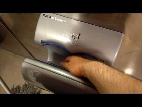 Asciugamani elettrico