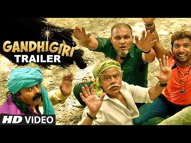 Gandhigiri Official Trailer   Ompuri   Sanjay Mishra   Latest Hindi Movie Trailers 2016