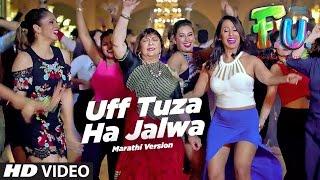 Uff Tera Ye Jalwa (Version 1)  Sukhwinder Singh, Neeti Mohan