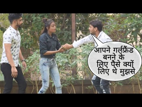 Aapki Girlfriend Ne Mujse Paise Liye The Friendship Karne Ke Liye Prank On Cute Couple By Desi Boy