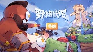 Новая мини-игра от Supercell