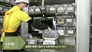 (주)옥천당 홍보영상