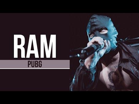 RAM - PUBG [ Текст ]