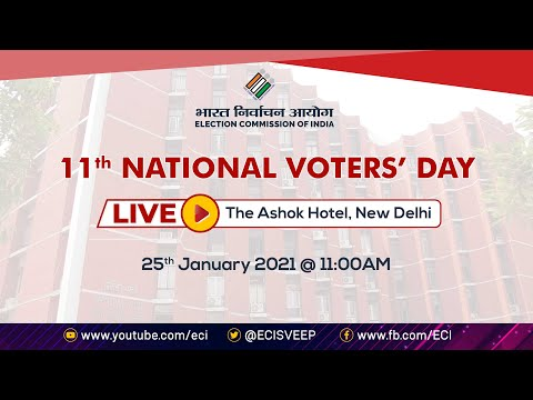 Youtube link of ECI NVD function