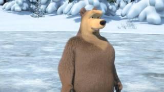 Маша и Медведь - Праздник на льду (Трейлер 3)