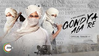 Gondya Ala Re Trailer