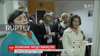 """Влада Греції не дозволяла створення представництва самопроголошеної """"ДНР"""" у Афінах"""