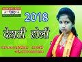 Sangita l Shastri   Holi   1