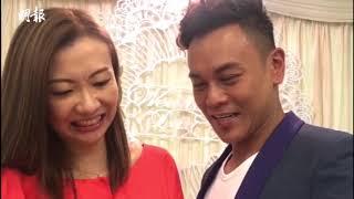 【不在港擺酒】李天翔今簽字急娶老婆 莫非雙喜臨門?