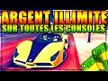 GLITCH | GTA 5 Online : ARGENT ILLIMITÉ ! PS3,PS4,XBOX360,XBOXONE !