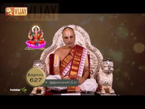 Lakshmi-Sahasaranaamam-06-21-16