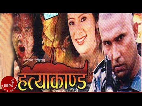 Hatyakanda | Nepali Movie