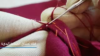سلسلة تعلم الجلابة المغربية بالكروشي/الدرس3جميع مراحل ملاقية الجلابة بالكروشي
