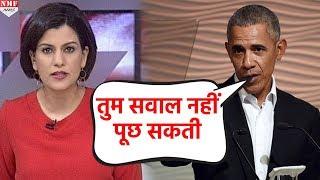 Obama ने NDTV की Nidhi Razdan को सवाल पूछने से कर दिया मना