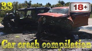 Car crash compilation Dash cam accidents Подборка Аварий и Дтп #33