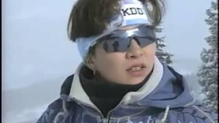 Ski Now 95 #19 Ski File 189 川端絵美 USA
