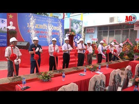 Khởi công xây dựng giai đoạn 1 dự án Bệnh viện Sản - Nhi An Giang