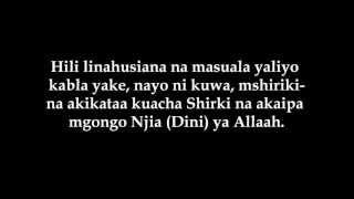 preview picture of video '1089- Je, Shaykh Muhammad bin ´Abdil-Wahhaab Anawauwa Waislamu?'