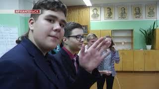 """В ШКОЛЕ - """"НЕДЕЛЯ ПЕРЕМЕН"""""""