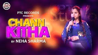 Chann Kitha (Full Song) | Neha Sharma | PTC Records