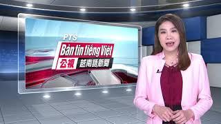 Đài PTS – bản tin tiếng Việt ngày 7 tháng 1 năm 2021