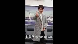 충북청주대영자동차운전전문학원 대영중장비학원 연예인 정상훈추천학원  동영상