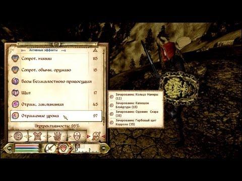 Играть онлайн магия кристаллов
