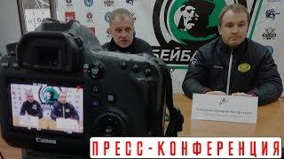 Пресс- конференция по итогам матчей «Бейбарыс» - «Темиртау», 2 этап
