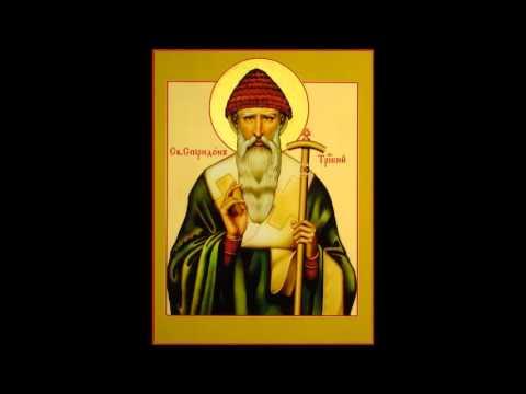 Молитва оптинских старцев дай мне отличить одно от другого