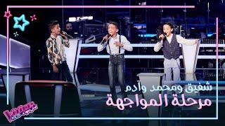 تحميل اغاني مواجهة أشعلت المسرح بين أجمل الأصوات في فريق حماقي #MBCTheVoiceKids MP3
