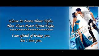 Laagi Na Choote   Arijit Singh   Shreya Ghoshal   A Gentleman   Lyrical Video Wi
