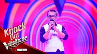 อาบอยด์ - Sex Bomb - Knock Out - The Voice Senior Thailand - 23 Mar 2020