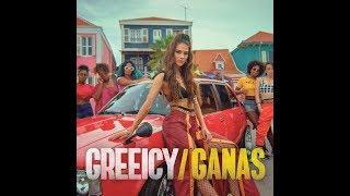 Greeicy   Ganas (Audio Oficial)