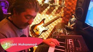 تحميل اغاني صبحي محمد - قال أحدهم أن الفقدان لا يؤلم ثم بكى / Sobhi Mohammad MP3