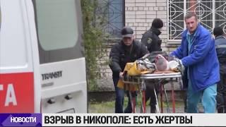 Взрыв в украинском суде!